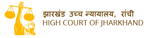 Jharkhand High Court Recruitment 2018 Online Application Form