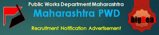 Maharashtra PWD Recruitment 2018 Online Application Form