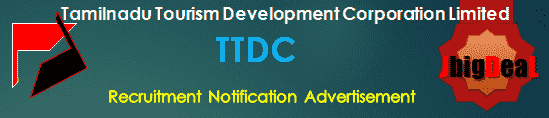 TTDC Recruitment 2018 Application Form