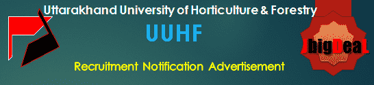 UUHF Recruitment 2018 Application Form