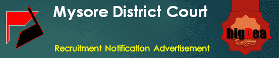 Mysore District Court Recruitment 2018 Online Application Form