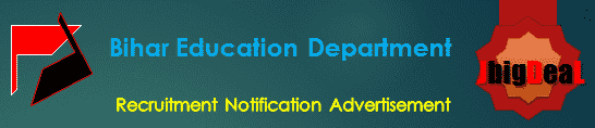 Bihar Education Department Recruitment 2018 Application Form