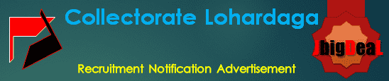 Collectorate Lohardaga Recruitment 2018 Application Form