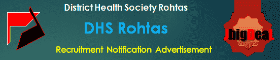 DHS Rohtas Recruitment 2018 Application Form