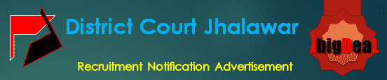 District Court Jhalawar Recruitment 2018 Application Form