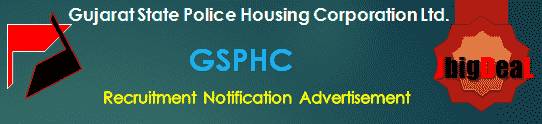 GSPHC Recruitment 2018 Online Application Form