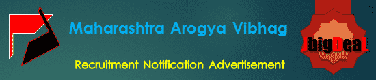 Maharashtra Arogya Vibhag Recruitment 2018 Online Application Form
