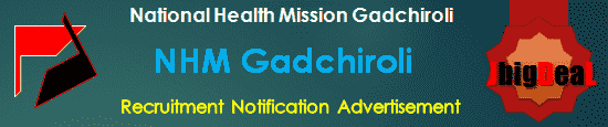 NHM Gadchiroli Recruitment 2018 Application Form