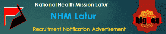 NHM Latur Recruitment 2018 Application Form