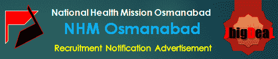 NHM Osmanabad Recruitment 2018 Application Form