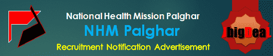 NHM Palghar Recruitment 2018 Application Form