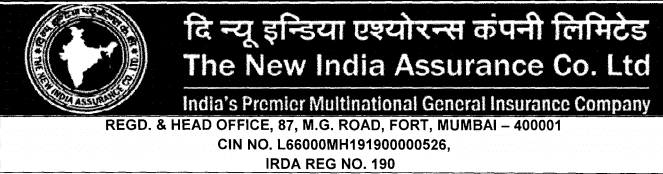 New India Assurance Recruitment 2018 Online Application Form