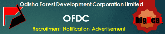 OFDC Ltd. Recruitment 2021 Online Application Form