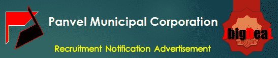 Panvel Municipal Corporation Recruitment 2018 Application Form