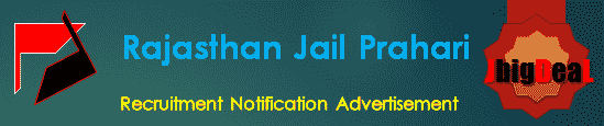Rajasthan Jail Prahari Recruitment 2018 Online Application Form
