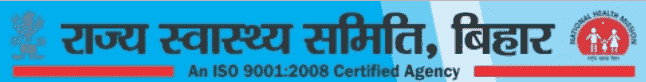 State Health Society Bihar Recruitment 2018 Online Application Form
