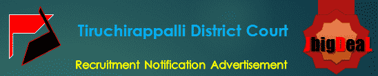 Tiruchirappalli District Court Recruitment 2018 Application Form