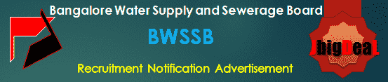 BWSSB Recruitment 2018 Online Application Form