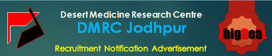 DMRC Jodhpur Recruitment 2018 Application Form