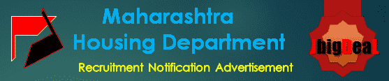 Maharashtra Housing Department Recruitment 2018 Online Application Form