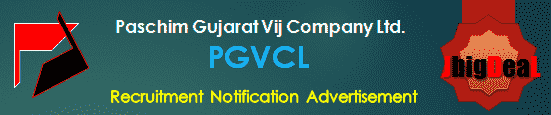 PGVCL Recruitment 2018 Online Application Form