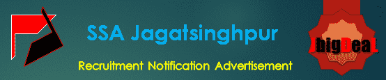SSA Jagatsinghpur Recruitment 2018 Application Form