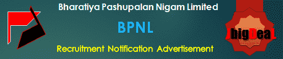 BPNL Skills Admission Consultant, Office Assistant & Other Recruitment 2020 Online Application Form