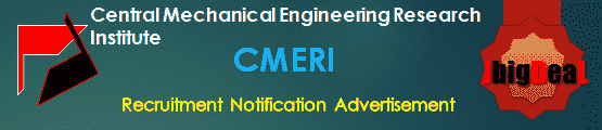 CMERI Recruitment 2018 Application Form