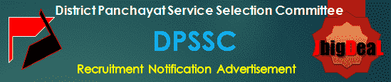 DPSSC Recruitment 2018 Online Application Form