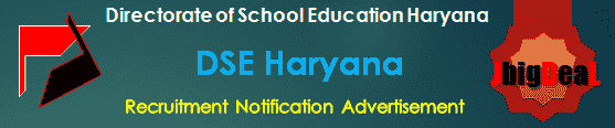 DSE Haryana Recruitment 2018 Online Application Form