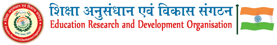 ERDO Bihar Recruitment 2018 Online Application Form