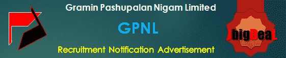 GPNL Recruitment 2018 Online Application Form
