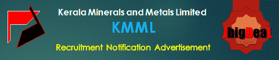 KMML Junior Operator Trainee Recruitment 2020 Application Form