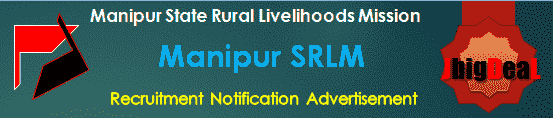 Manipur SRLM Recruitment 2018 Application Form
