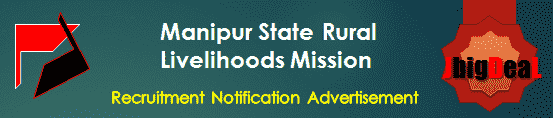 Manipur State Rural Livelihoods Mission Recruitment 2018 Application Form