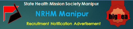 NRHM Manipur Recruitment 2019 Application Form