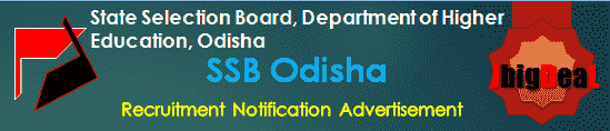 SSB Odisha Recruitment 2018 Online Application Form