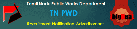 TN PWD Recruitment 2018 Online Application Form