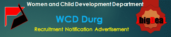 WCD Durg Recruitment 2018 Online Application Form