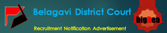 Belagavi District Court Recruitment 2018 Application Form