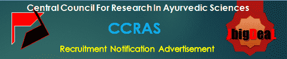 CCRAS Upper Division Clerk & Administrative Officer Recruitment 2020 Application Form
