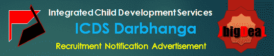 ICDS Darbhanga Recruitment 2018 Application Form