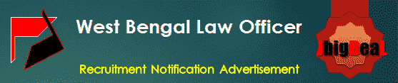 West Bengal Law Officer Recruitment 2018 Application Form