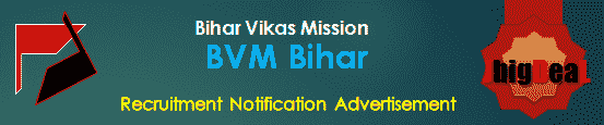 BVM Bihar Recruitment 2018 Online Application Form