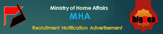 MHA IB ACIO-II/Executive Recruitment 2020 Online Application Form