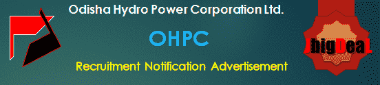 OHPC Recruitment 2018 Online Application Form