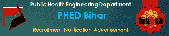 PHED Bihar Recruitment 2019 Online Application Form