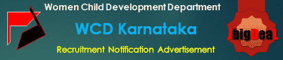 WCD Karnataka Recruitment 2018 Application Form