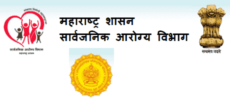 Arogya Vibhag Bharti Recruitment 2018 Application Form