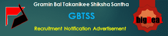 GBTSS Recruitment 2018 Online Application Form